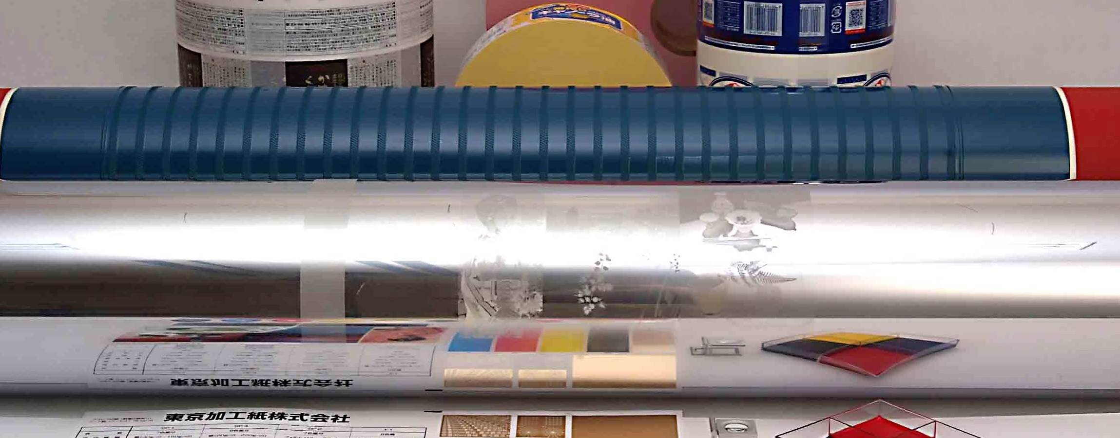 ヒートシール紙のご紹介 パッケージの紙化について